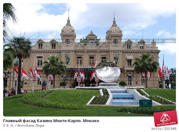 Главный фасад Казино Монте-Карло. Монако, фото № 333949, снято 14 июня 2008 г. (c) Екатерина Овсянникова / Фотобанк Лори