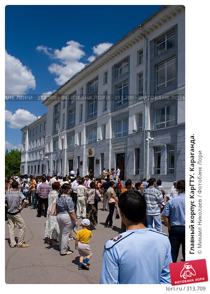 Купить «Главный корпус КарГТУ. Караганда.», фото № 313709, снято 2 июня 2008 г. (c) Михаил Николаев / Фотобанк Лори