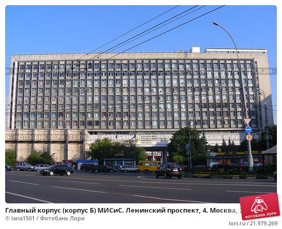 Квартиры в ЖК Эмеральд  Москва Ленинский проспект 103