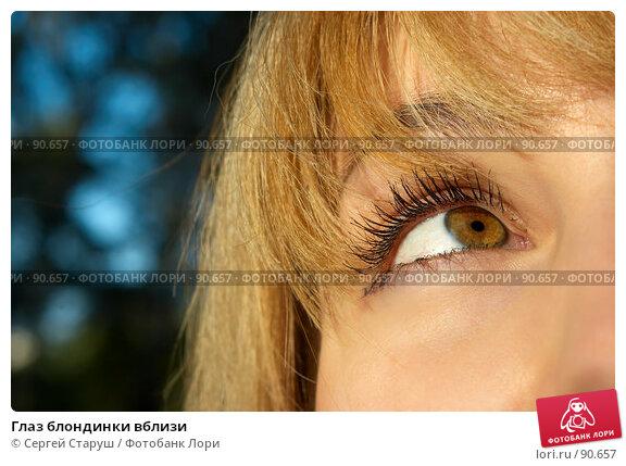Глаз блондинки вблизи, фото № 90657, снято 23 сентября 2007 г. (c) Сергей Старуш / Фотобанк Лори