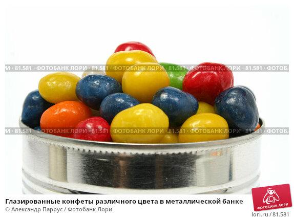 Глазированные конфеты различного цвета в металлической банке, фото № 81581, снято 2 января 2007 г. (c) Александр Паррус / Фотобанк Лори