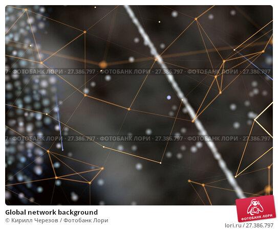 Купить «Global network background», иллюстрация № 27386797 (c) Кирилл Черезов / Фотобанк Лори