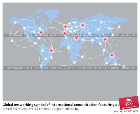Купить «Global networking symbol of international comunication featuring a world map concept with connecting technology communities using computers and other digital devices», фото № 28486469, снято 31 октября 2011 г. (c) Ingram Publishing / Фотобанк Лори