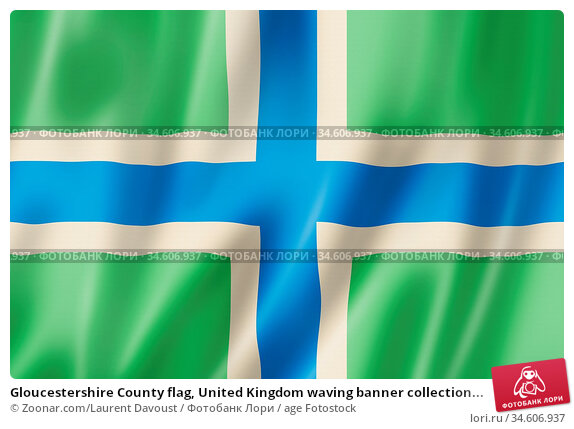 Gloucestershire County flag, United Kingdom waving banner collection... Стоковое фото, фотограф Zoonar.com/Laurent Davoust / age Fotostock / Фотобанк Лори