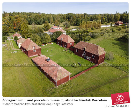 Godegård's mill and porcelain museum, also the Swedish Porcelain ... Стоковое фото, фотограф Andre Maslennikov / age Fotostock / Фотобанк Лори