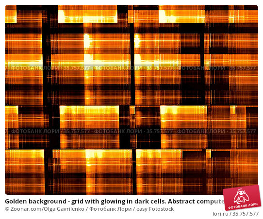 Golden background - grid with glowing in dark cells. Abstract computer... Стоковое фото, фотограф Zoonar.com/Olga Gavrilenko / easy Fotostock / Фотобанк Лори