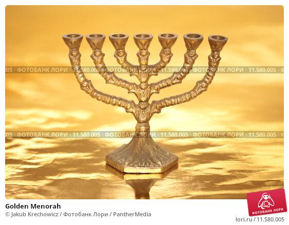 Купить «Golden Menorah», фото № 11580005, снято 16 июля 2018 г. (c) PantherMedia / Фотобанк Лори