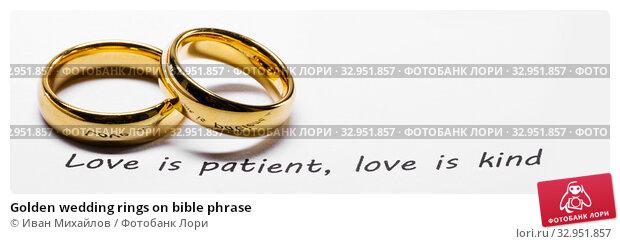 Golden wedding rings on bible phrase. Стоковое фото, фотограф Иван Михайлов / Фотобанк Лори