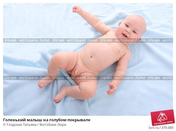 голый малыш фото вк