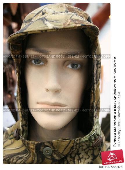Купить «Голова манекена в маскировочном костюме», фото № 588425, снято 21 марта 2018 г. (c) Losevsky Pavel / Фотобанк Лори
