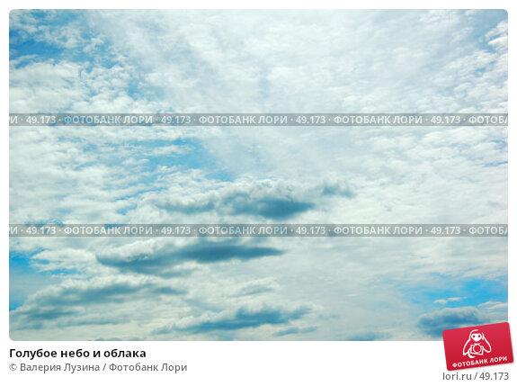 Голубое небо и облака, фото № 49173, снято 27 мая 2007 г. (c) Валерия Потапова / Фотобанк Лори