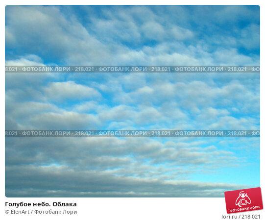 Голубое небо. Облака, фото № 218021, снято 26 апреля 2017 г. (c) ElenArt / Фотобанк Лори