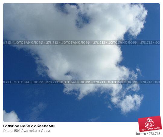 Голубое небо с облаками, эксклюзивное фото № 278713, снято 6 мая 2008 г. (c) lana1501 / Фотобанк Лори