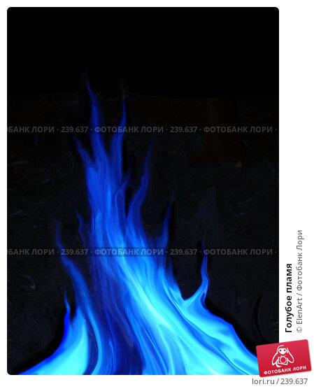 Голубое пламя, иллюстрация № 239637 (c) ElenArt / Фотобанк Лори