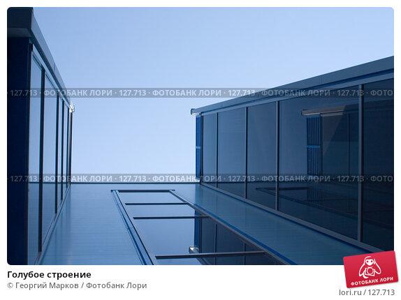 Голубое строение, фото № 127713, снято 2 июля 2006 г. (c) Георгий Марков / Фотобанк Лори