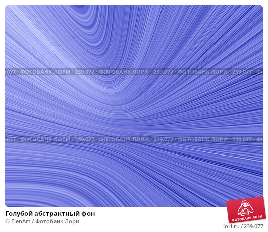 Голубой абстрактный фон, иллюстрация № 239077 (c) ElenArt / Фотобанк Лори