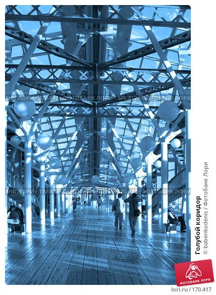 Голубой коридор, фото № 170417, снято 26 августа 2007 г. (c) Бабенко Денис Юрьевич / Фотобанк Лори