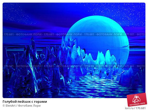 Голубой пейзаж с горами, иллюстрация № 170681 (c) ElenArt / Фотобанк Лори