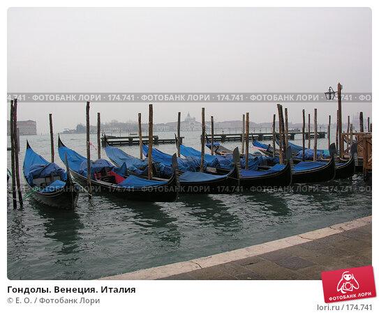 Гондолы. Венеция. Италия, фото № 174741, снято 11 января 2008 г. (c) Екатерина Овсянникова / Фотобанк Лори