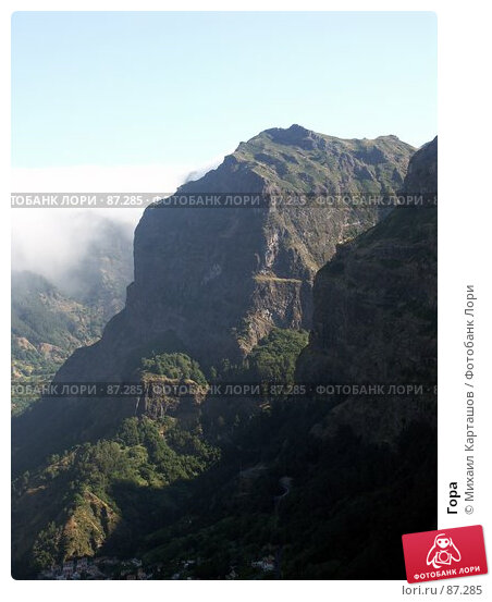 Гора, эксклюзивное фото № 87285, снято 5 августа 2007 г. (c) Михаил Карташов / Фотобанк Лори
