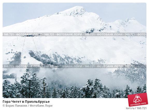 Гора Чегет в Приэльбрусье, фото № 160721, снято 14 декабря 2007 г. (c) Борис Панасюк / Фотобанк Лори