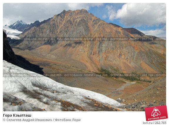 Гора Кзылташ, фото № 262765, снято 26 августа 2007 г. (c) Селигеев Андрей Иванович / Фотобанк Лори