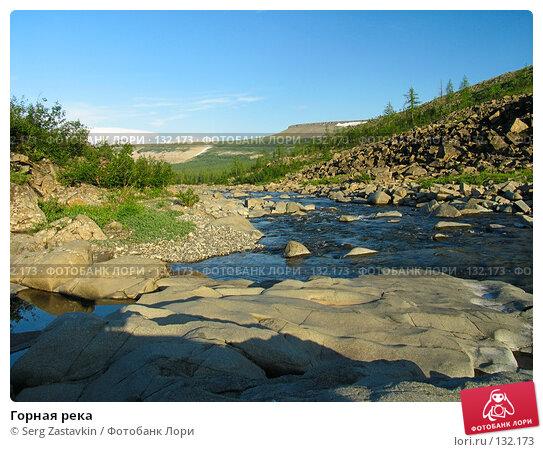 Горная река, фото № 132173, снято 18 июля 2004 г. (c) Serg Zastavkin / Фотобанк Лори