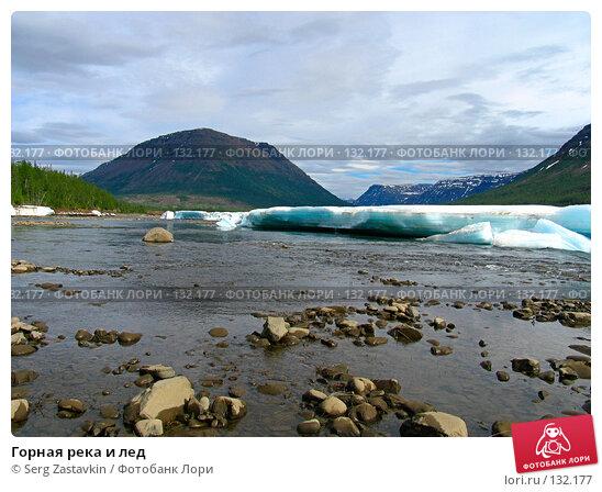 Купить «Горная река и лед», фото № 132177, снято 6 июля 2004 г. (c) Serg Zastavkin / Фотобанк Лори