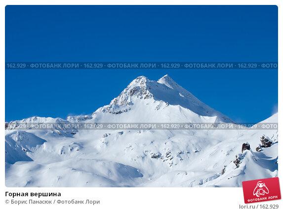 Горная вершина, фото № 162929, снято 15 декабря 2007 г. (c) Борис Панасюк / Фотобанк Лори