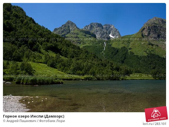 Горное озеро Инспи (Дамхорс), фото № 283101, снято 30 июля 2007 г. (c) Андрей Пашкевич / Фотобанк Лори