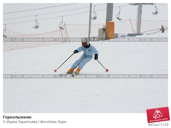 Горнолыжник, эксклюзивное фото № 1173, снято 22 февраля 2006 г. (c) Ирина Терентьева / Фотобанк Лори