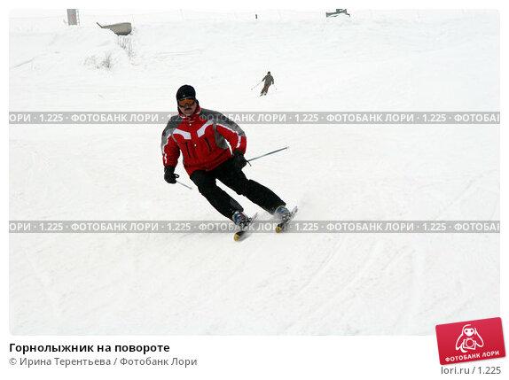 Горнолыжник на повороте, эксклюзивное фото № 1225, снято 22 февраля 2006 г. (c) Ирина Терентьева / Фотобанк Лори