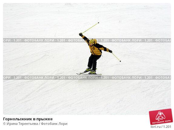 Горнолыжник в прыжке, эксклюзивное фото № 1201, снято 22 февраля 2006 г. (c) Ирина Терентьева / Фотобанк Лори