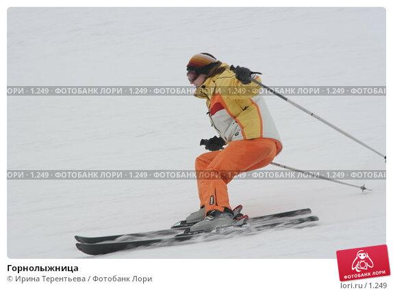 Горнолыжница, эксклюзивное фото № 1249, снято 22 февраля 2006 г. (c) Ирина Терентьева / Фотобанк Лори