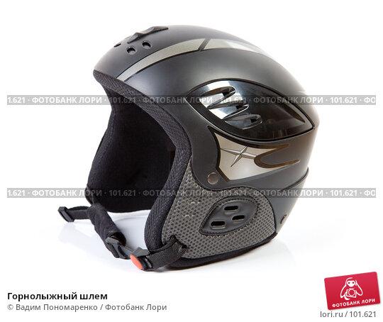 Купить «Горнолыжный шлем», фото № 101621, снято 16 октября 2007 г. (c) Вадим Пономаренко / Фотобанк Лори