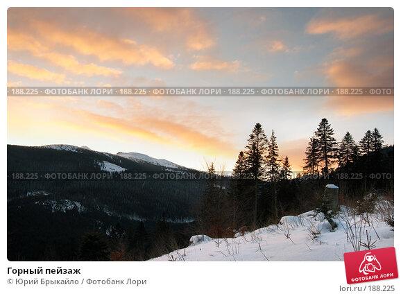 Горный пейзаж, фото № 188225, снято 3 января 2008 г. (c) Юрий Брыкайло / Фотобанк Лори