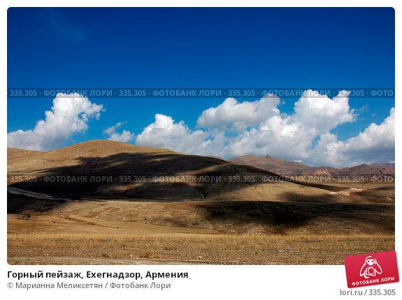 Горный пейзаж, Ехегнадзор, Армения, фото № 335305, снято 12 октября 2007 г. (c) Марианна Меликсетян / Фотобанк Лори