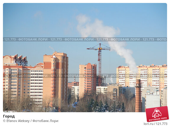 Город, фото № 121773, снято 25 февраля 2007 г. (c) Efanov Aleksey / Фотобанк Лори