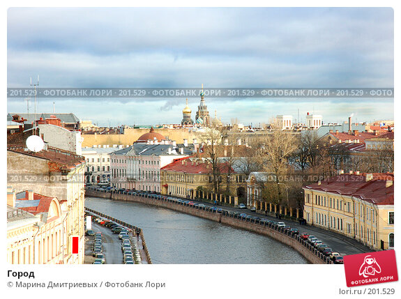Город, фото № 201529, снято 8 ноября 2006 г. (c) Марина Дмитриевых / Фотобанк Лори