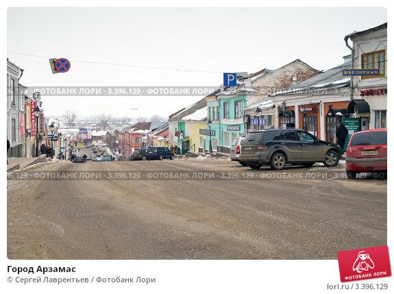 Купить «Город Арзамас», эксклюзивное фото № 3396129, снято 17 марта 2012 г. (c) Сергей Лаврентьев / Фотобанк Лори