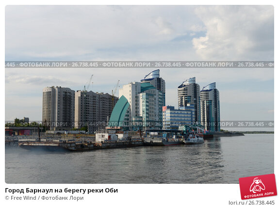 Купить «Город Барнаул на берегу реки Оби», фото № 26738445, снято 29 мая 2017 г. (c) Free Wind / Фотобанк Лори