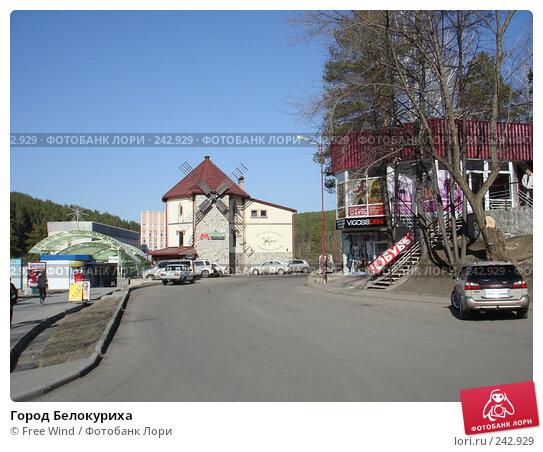Город Белокуриха, эксклюзивное фото № 242929, снято 1 июля 2007 г. (c) Free Wind / Фотобанк Лори