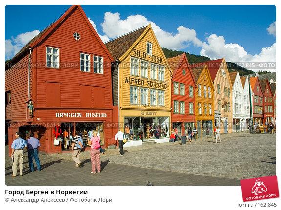 Город Берген в Норвегии, эксклюзивное фото № 162845, снято 31 июля 2006 г. (c) Александр Алексеев / Фотобанк Лори