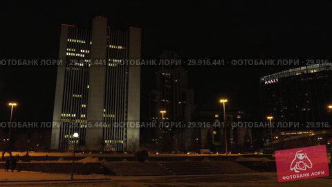 Купить «Город Екатеринбург ночью. Деловой центр. Yekaterinburg city at night. Downtown.», видеоролик № 29916441, снято 9 февраля 2019 г. (c) Евгений Романов / Фотобанк Лори