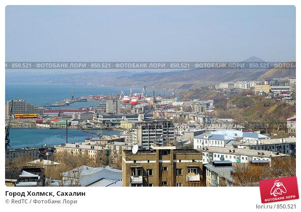 image Сайт знакомств сахалинской области