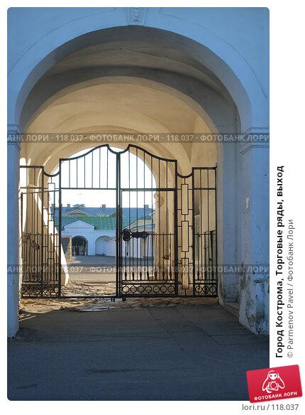 Купить «Город Кострома, Торговые ряды, выход», фото № 118037, снято 18 июля 2007 г. (c) Parmenov Pavel / Фотобанк Лори