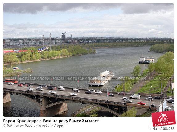 Город Красноярск. Вид на реку Енисей и мост, фото № 308233, снято 22 мая 2008 г. (c) Parmenov Pavel / Фотобанк Лори