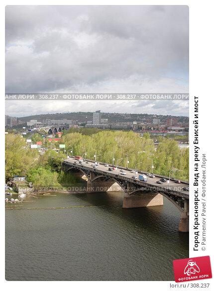 Город Красноярск. Вид на реку Енисей и мост, фото № 308237, снято 22 мая 2008 г. (c) Parmenov Pavel / Фотобанк Лори