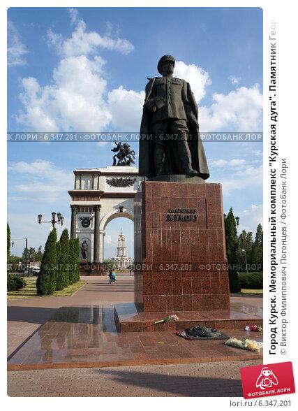 Памятники в курске цена дешево памятники на заказ г иркутск
