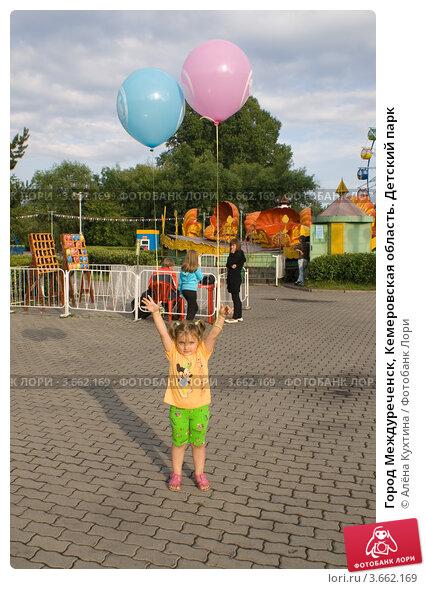 говд г междуреченск кемеровская область: